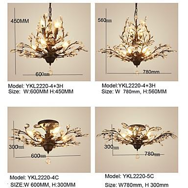 Vintage Crystal Flush Mount/E12/E14 7Lights/Metal Painting/ Living Room / Bedroom / Black OR Gold
